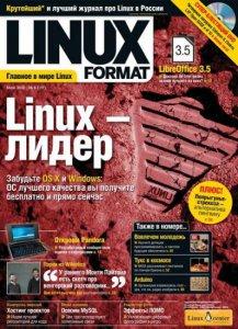 Linux Format №5 (157) (май 2012) PDF
