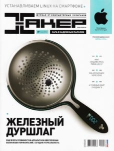 ����� [09] (��������) (2012) PDF