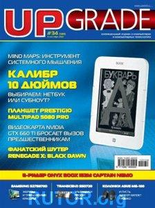 Upgrade №34 (Сентябрь) (2012) PDF