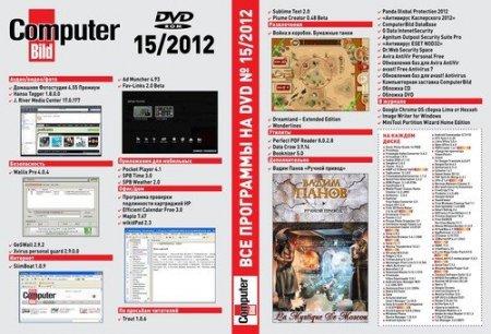 DVD приложение к журналу ComputerBild № 15 (2012) Русский