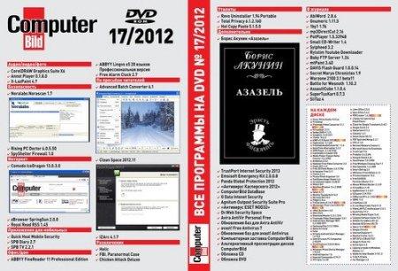 DVD приложение к журналу Computer Bild № 17 (2012) Русский